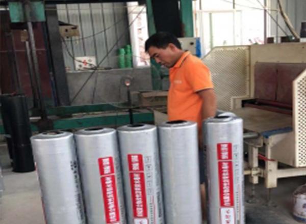 贵州防水卷材厂家