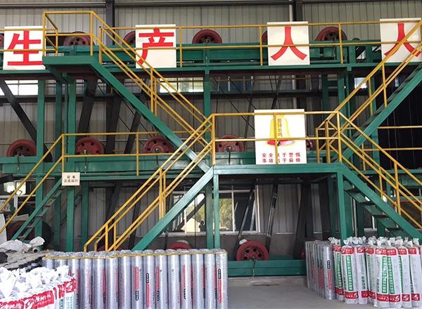 兴义防水卷材厂家