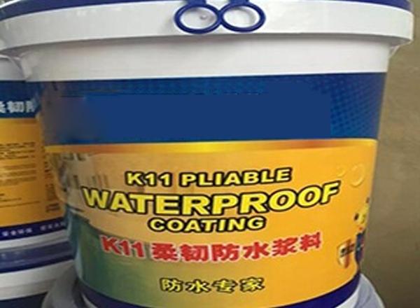 兴义防水涂料厂家