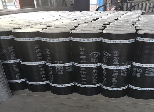 高聚物改性沥青防水材料